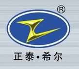 山東希爾包裝機械科技有限公司