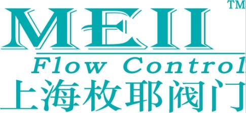 上海枚耶阀门有限公司