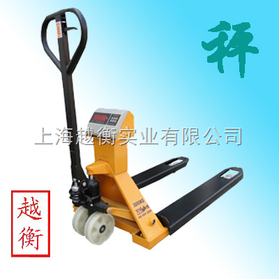 电子拖车秤生产商,1吨2吨3吨电子拖车称销售