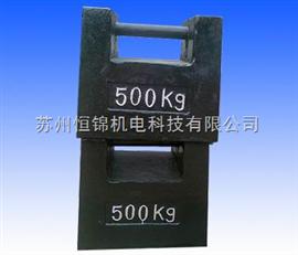 苏州500kg铸铁锁型砝码