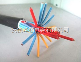 NH-KHFF4*2.5耐火电缆