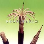 NH-KHFV3*10耐火电缆