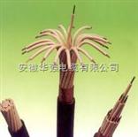 KHFV2216*2.5高温电缆