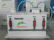 貴陽電解法二氧化氯發生器--源自軍工品質