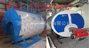 0.5噸燃氣承壓熱水鍋爐
