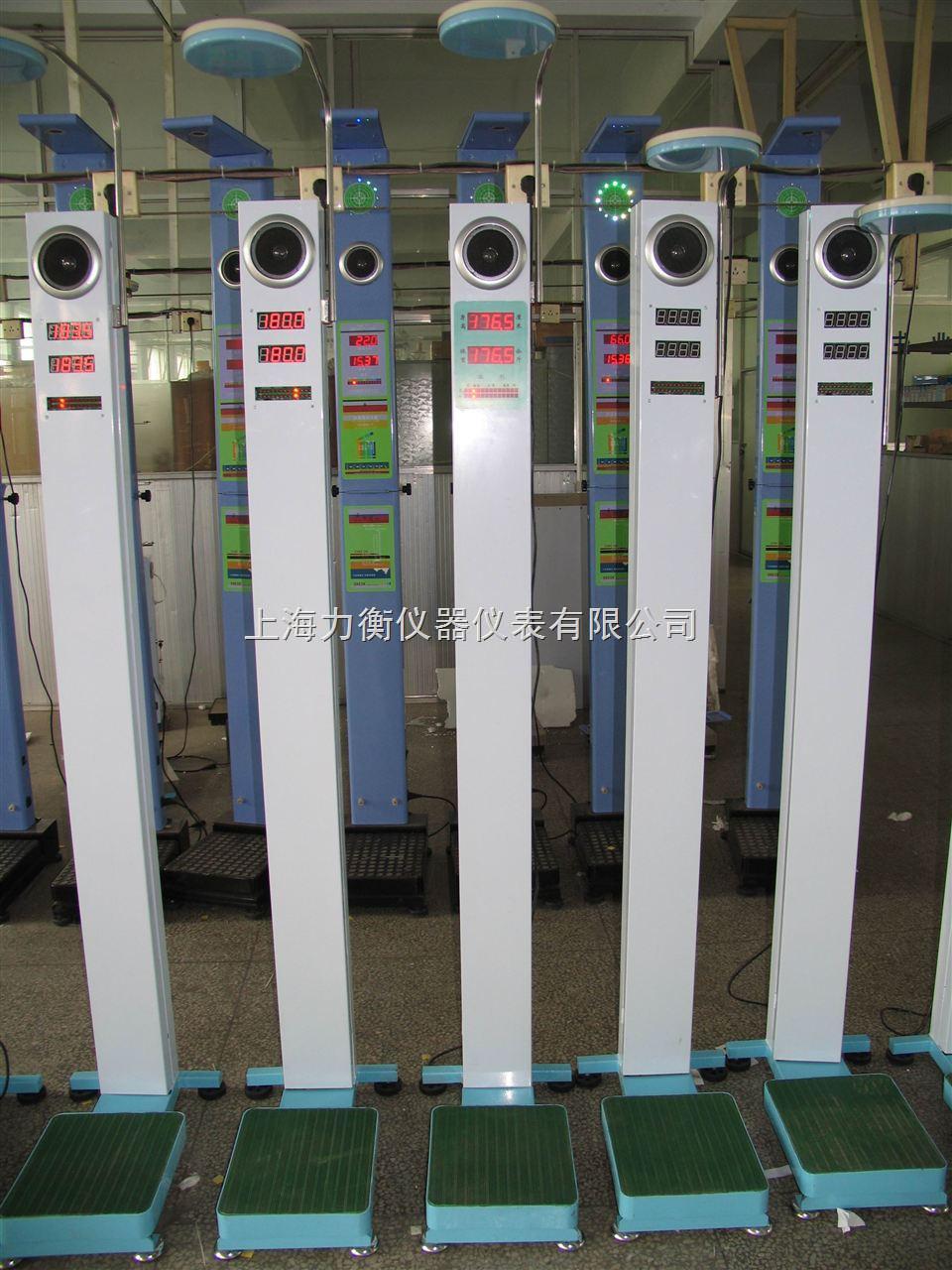 重庆医用体检秤,光电自动身高体重秤厂家批发