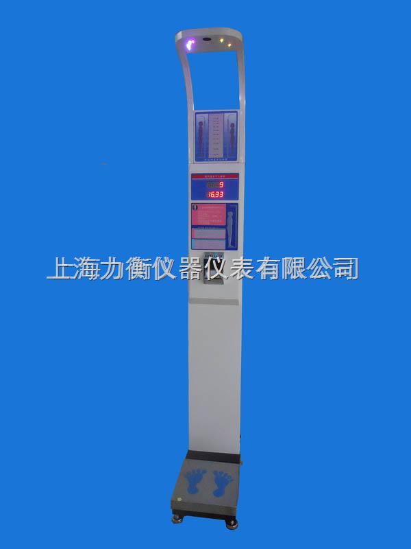 南京自动身高体重秤 ,打印超声波身高体重秤生产基地