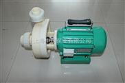 FP40-32-125聚丙烯塑料离心泵