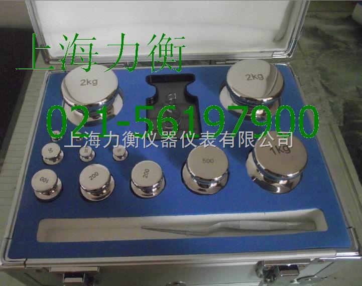 通化不锈钢砝码,1mg-500g组合砝码低价销售