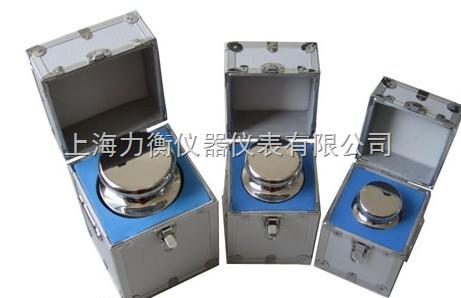 大庆E2等级1kg-2kg,JF1无磁砝码厂家推出新品