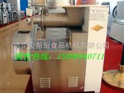 厂家直销银鹰面食加工设备MP50型馒头机