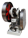 小型高速旋转压片机