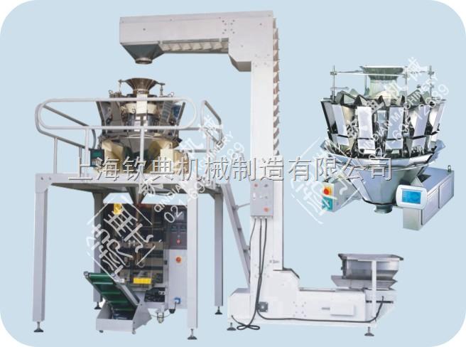 虾黄水饺包装机 私厨水饺立式包装机 大型立式包装机