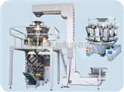 供应杂粮包装机械  甜豆豌豆自动包装机