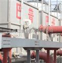 上海brapu---逆流闭式冷却塔