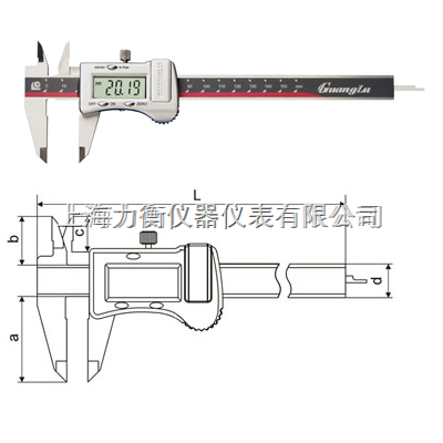 广陆三键快显数显卡尺0-200mm数显卡尺柳州生产厂家