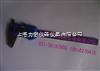 0-200数显卡尺 上海量具厂生产