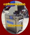 油脂肉板专用切块设备冻肉切块机|冻肉切块机油脂加工设备