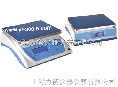青岛双面显示电子秤热销,电子称生产厂家