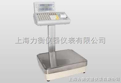 锦州不干胶计数打印电子称&&标签打印称特价销售