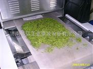 YH-30HM药材微波烘干灭菌机