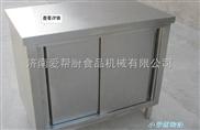 供应爱帮厨厨房设备不锈钢小型储物柜