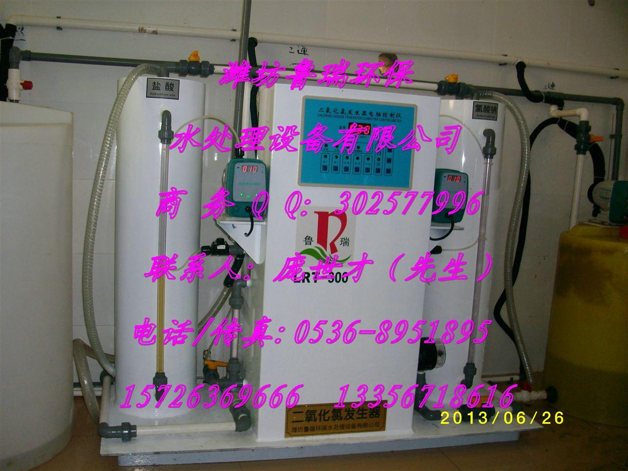 正压式和负压式二氧化氯发生器