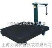昆明1.2m*1.5/2t 单标尺机械磅秤 **机械平台秤