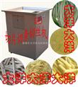 QS-胡萝卜切条机,大洋牌蔬菜切条机价位