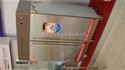 供应饭店  学校食堂厨房设备不锈钢双门消毒柜