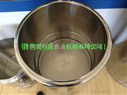 大量供应厨具设备不锈钢专用煮面炉
