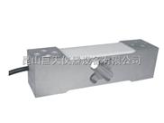 供应LPS-60kg称重传感器,LPS-60kg称重传感器多少钱?