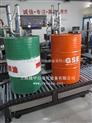 上海越甲供应大桶双头灌装机