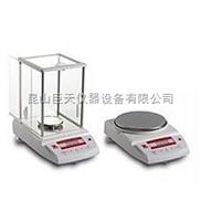 北京奥豪斯电子天平CP2202C,奥豪斯精密天平CP2202C价格多少?