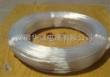 AFPFP4*0.75高温镀银电缆