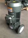 80SGR60-50立式单级单吸离心泵