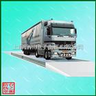 SCS-XC-f汕尾數字式汽車衡,清遠120噸數字式地磅,惠州數字式汽車地磅
