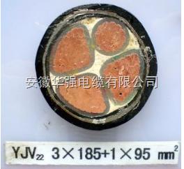 yjv22-3*50铠装电缆