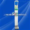 南宁HGM-15A脂肪,触摸屏,血压,投币超声波身高体重秤