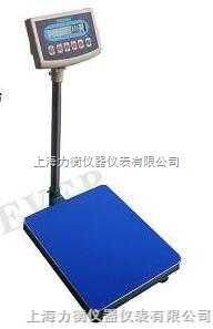 上海力衡电脑接口电子台秤厂家直销