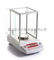 奥豪斯电子天平CP124C,CP124C奥豪斯万分位天平价格,CP124C分析天平售价