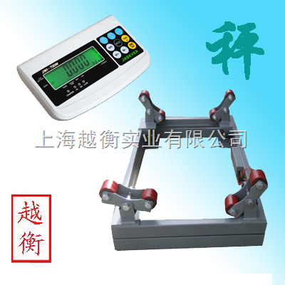 上海1000kg带上下限报警钢瓶秤,1T/吨带打印钢瓶泵称