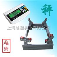 scs上海1000kg帶上下限報警鋼瓶秤,1T/噸帶打印鋼瓶泵稱
