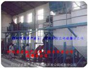 豌豆淀粉生产设备(木山0.5型)