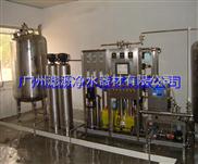 广州反渗透纯净水设备|广州反渗透纯净水设备厂家|广州反渗透纯净水设备价格
