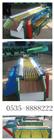 XGJ-XXHS型果蔬直径分级机分选机