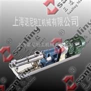 G20-1-螺杆泵