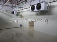 HS-63-上海建冷库需要多少钱、3000吨冷库造价、小型蔬菜冷库造价