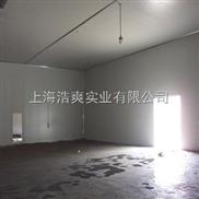 HS-12-蔬菜冷库建造价格、上海水果苹果冷库设计、上海有机蔬菜配送冷库