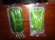 制造鲜蔬菜包装机 鲜水果自动包装机